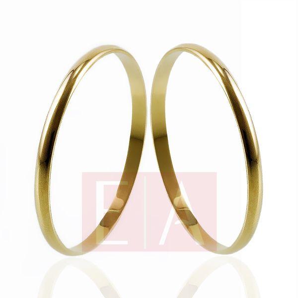 Alianças Ouro Casamento Noivado 18k Lisa Fina Tradicional Abaulada 1,25mm 1,40 Gramas
