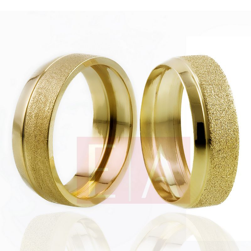 Alianças Ouro Casamento Noivado 18k Oca Fosca Polida 7mm 8 gramas o Par