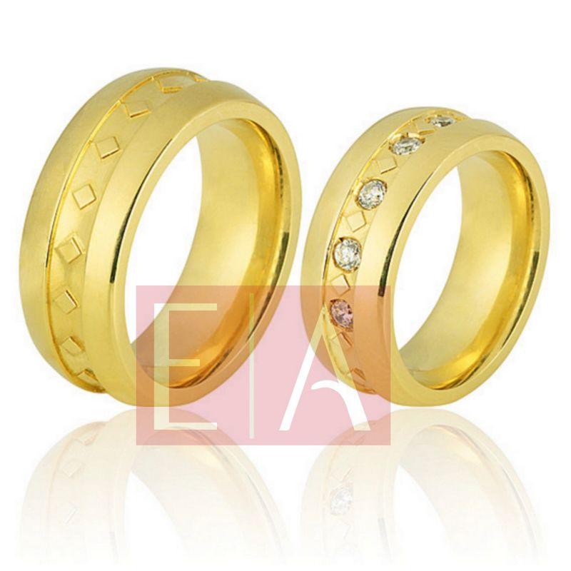 Alianças Ouro Casamento Noivado 18k Polida  8 mm  44 gramas