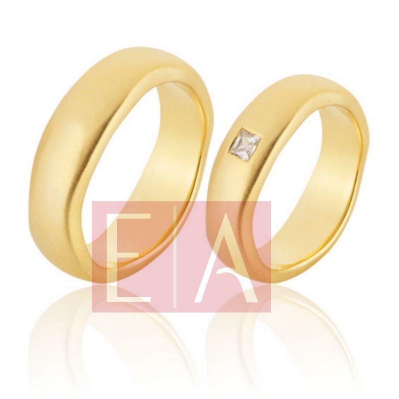 Alianças Ouro Casamento Noivado 18k Quadrada Acetinada 6mm 24 gramas o Par