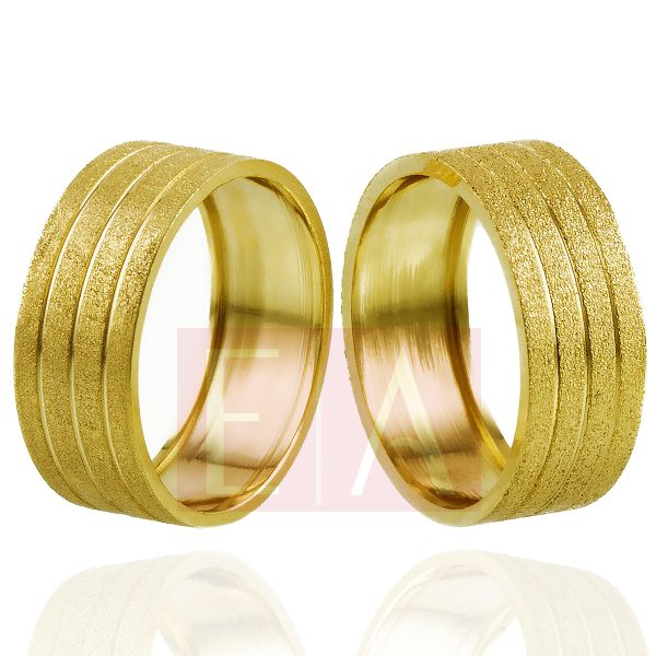 Alianças Ouro Casamento Noivado 18k Quadrada Oca Fosca 8mm 10 Gramas