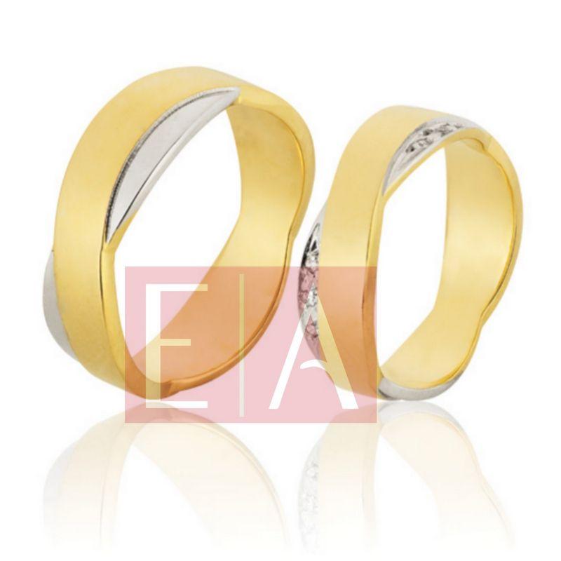 Alianças Ouro Casamento Noivado 18k Quadrada Polida 6mm 13 gramas o Par