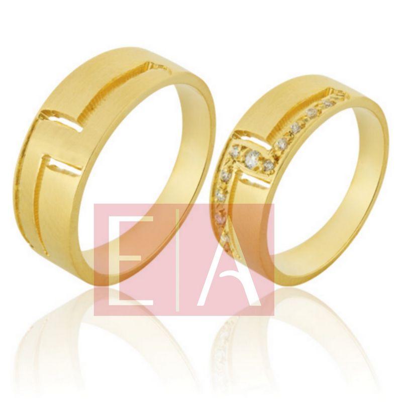 Alianças Ouro Casamento Noivado 18k Quadrada Polida 7 mm  12 gramas