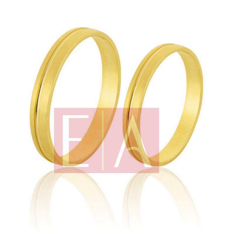 Alianças Ouro Casamento Noivado 18k Quadrada Polida Acetinada 2mm 4 Gramas o Par