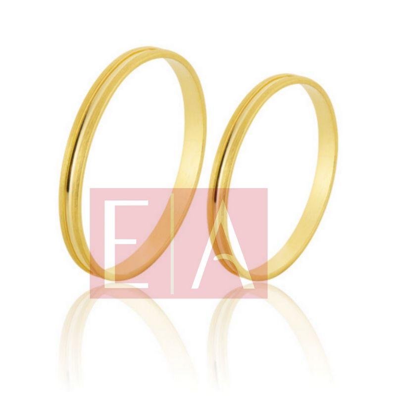 Alianças Ouro Casamento Noivado 18k Quadrada Polida Acetinada 3mm 3 gramas o Par