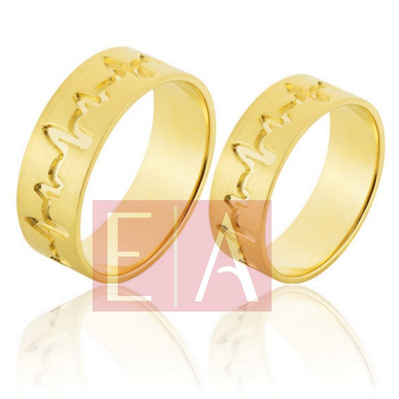 Alianças Ouro Casamento Noivado 18k Quadrada Polida Acetinada 7mm 10 gramas o Par
