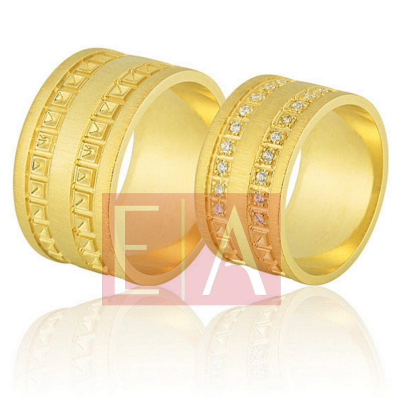 Alianças Ouro Casamento Noivado 18k Trabalhada Brilhante 10mm 22 gramas