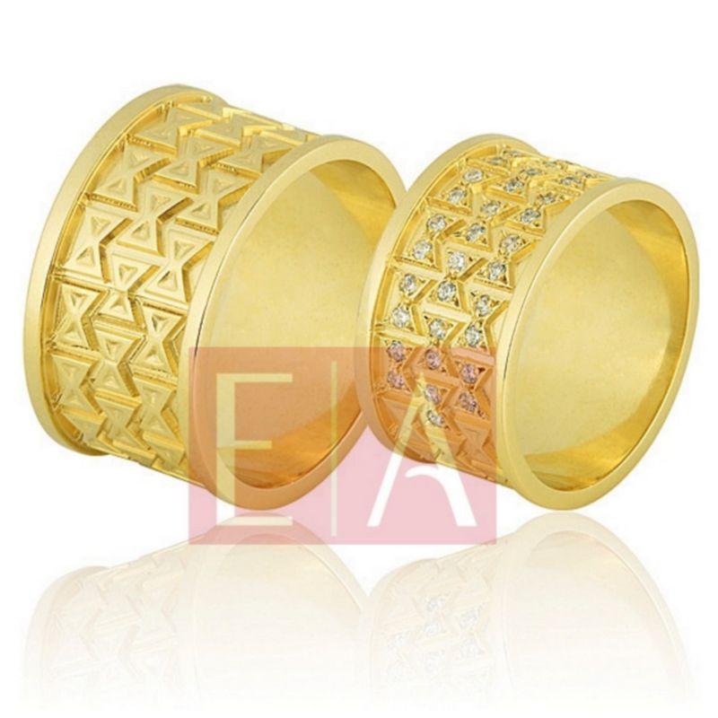 Alianças Ouro Casamento Noivado 18k Trabalhada Brilhante 12mm 18 gramas