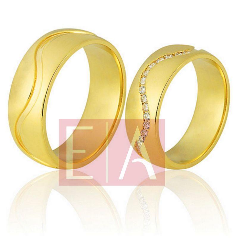 Alianças Ouro Casamento Noivado 18k Trabalhada Brilhante 7mm 18 gramas