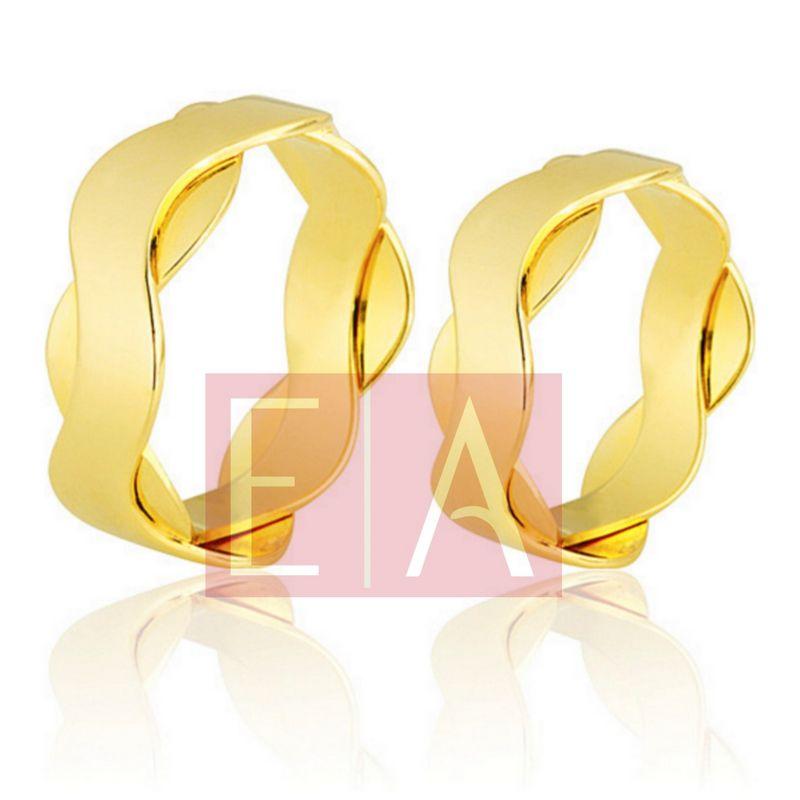 Alianças Ouro Casamento Noivado 18k Trabalhada Polida 5mm 6gramas