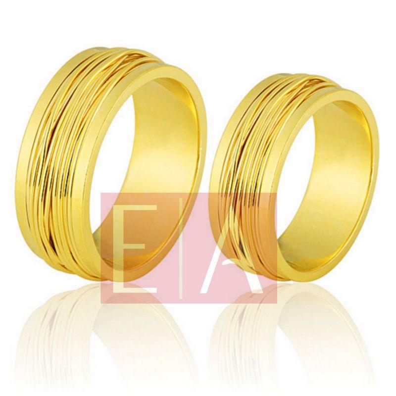 Alianças Ouro Casamento Noivado 18k Trabalhada Polida 8mm 21gramas