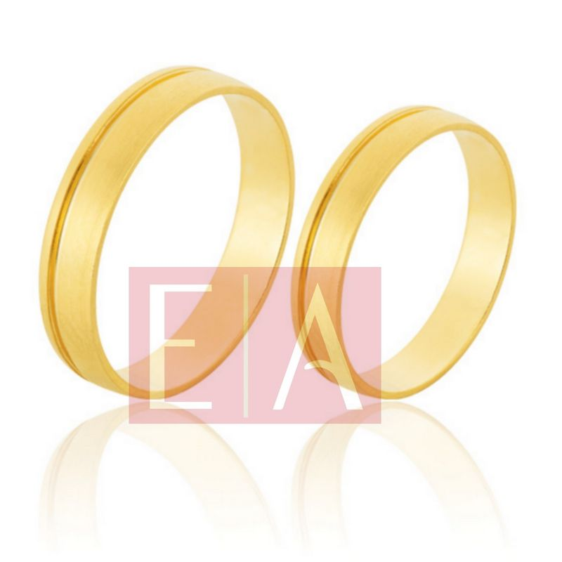Alianças Ouro Casamento Noivado 18k Tradicional Quadrada 5mm 5 gramas o Par