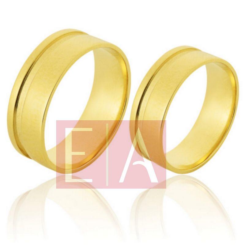 Alianças Ouro Casamento Noivado 18k Tradicional Quadrada  7 mm  12 gramas