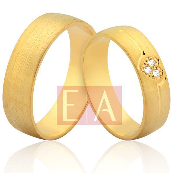 Alianças Ouro Noivado Casamento 18k Redonda Brilhante Coração 5mm 9 Gramas
