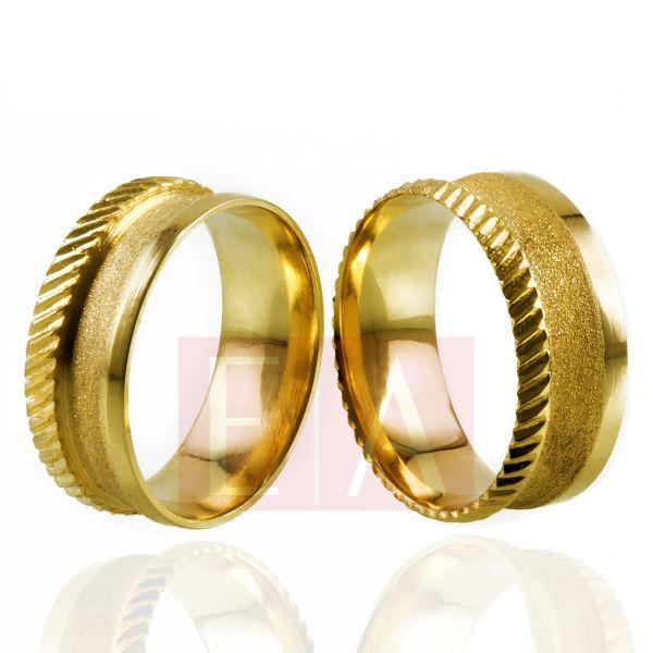 Alianças Ouro Noivado Casamento Trabalhada Quadrada Fosca 8mm 14gr Anatômica