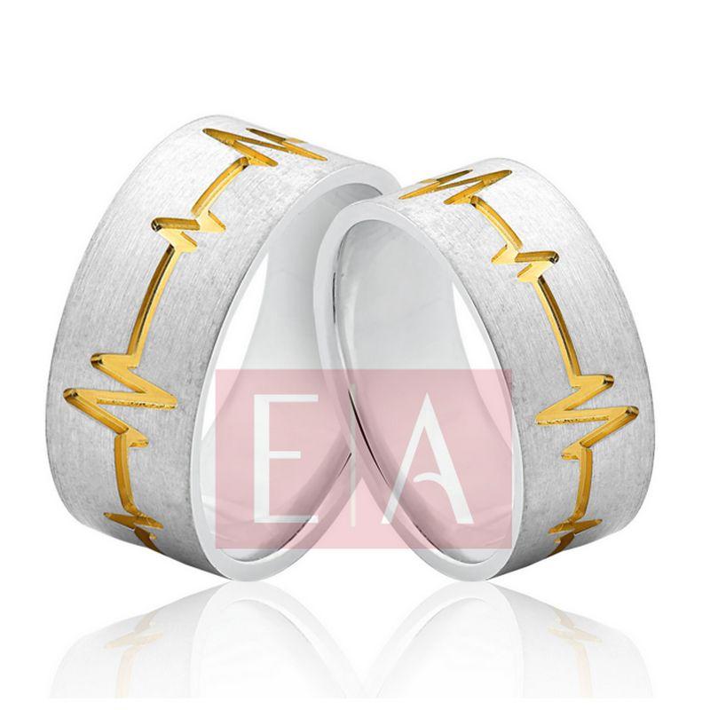 Alianças Prata Compromisso Namoro Banho Ouro Batimento Cardíaco Anatômica 8mm 12 Gramas
