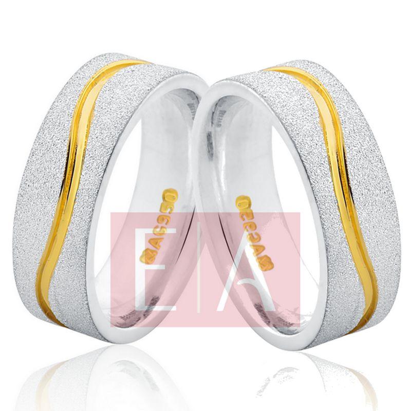 Alianças Prata Compromisso Namoro Banho Ouro Quadrada Anatômica 7mm 12 Gramas
