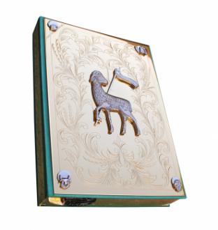 Capa de Evangeliário - modelo Cordeiro com Livro