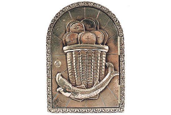 Porta para Sacrário - 40x28cm - em bronze