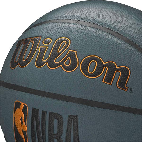 Bola de Basquete NBA Forge Plus Cinza  - TREINIT