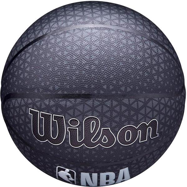 Bola de Basquete NBA Forge Pro  - TREINIT