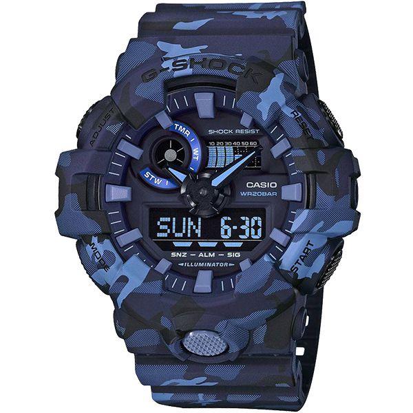 Relógio Casio G-Shock Camuflado GA-700CM-2ADR Resistente a choques  - TREINIT