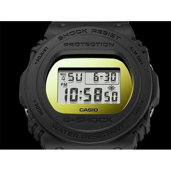 Relógio Casio G-Shock DW-5700BBMB-1DR Resistente a choques  - TREINIT
