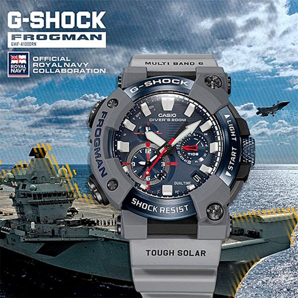 Relógio Casio G-Shock Frogman Royal Navy GWF-A1000RN-8ADR Solar/Bluetooth  - TREINIT