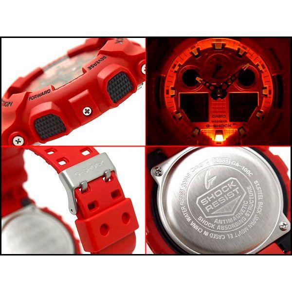 Relógio Casio G-Shock GA-100C-4ADR Resistente a choques  - TREINIT