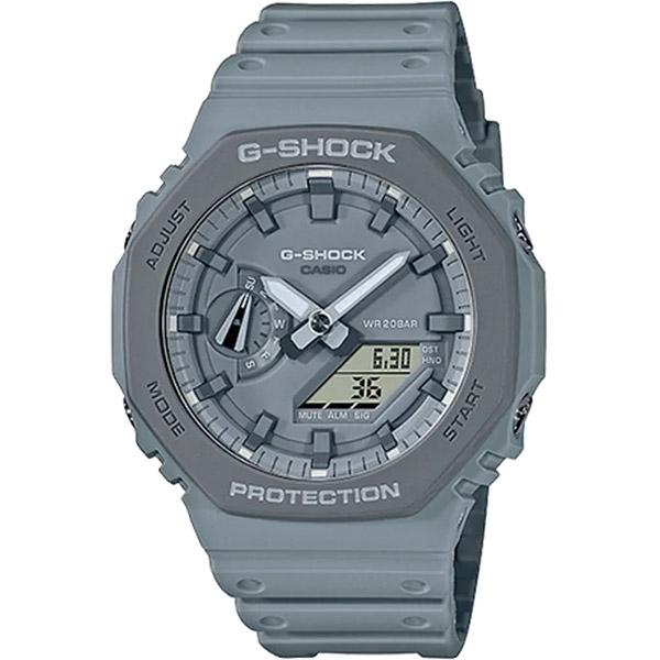 Relógio Casio G-Shock GA-2110ET-8ADR Earth Tone Color  - TREINIT