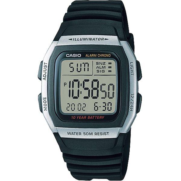 Relógio Casio W-96H-1AVDF  - TREINIT