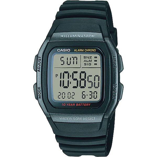 Relógio Casio W-96H-1BVDF  - Treinit