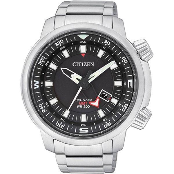 Relógio Citizen Eco-Drive BJ7080-53E / TZ30759T Prata  - Loja Prime