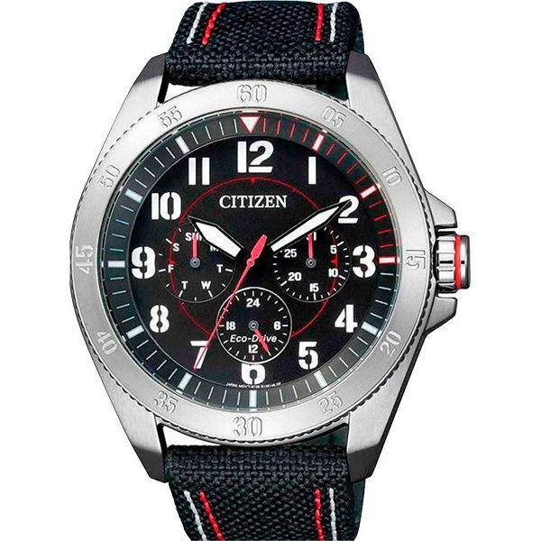 Relógio CITIZEN Eco-Drive Cronógrafo BU2030-17E / TZ30875T  - Loja Prime