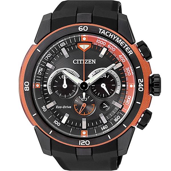 Relógio Citizen Eco-Drive Masculino TZ30786J CA4154-07E  - TREINIT