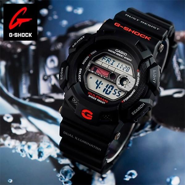 Relógio G-Shock Gulfman G-9100-1DR Titânio Professional  - TREINIT