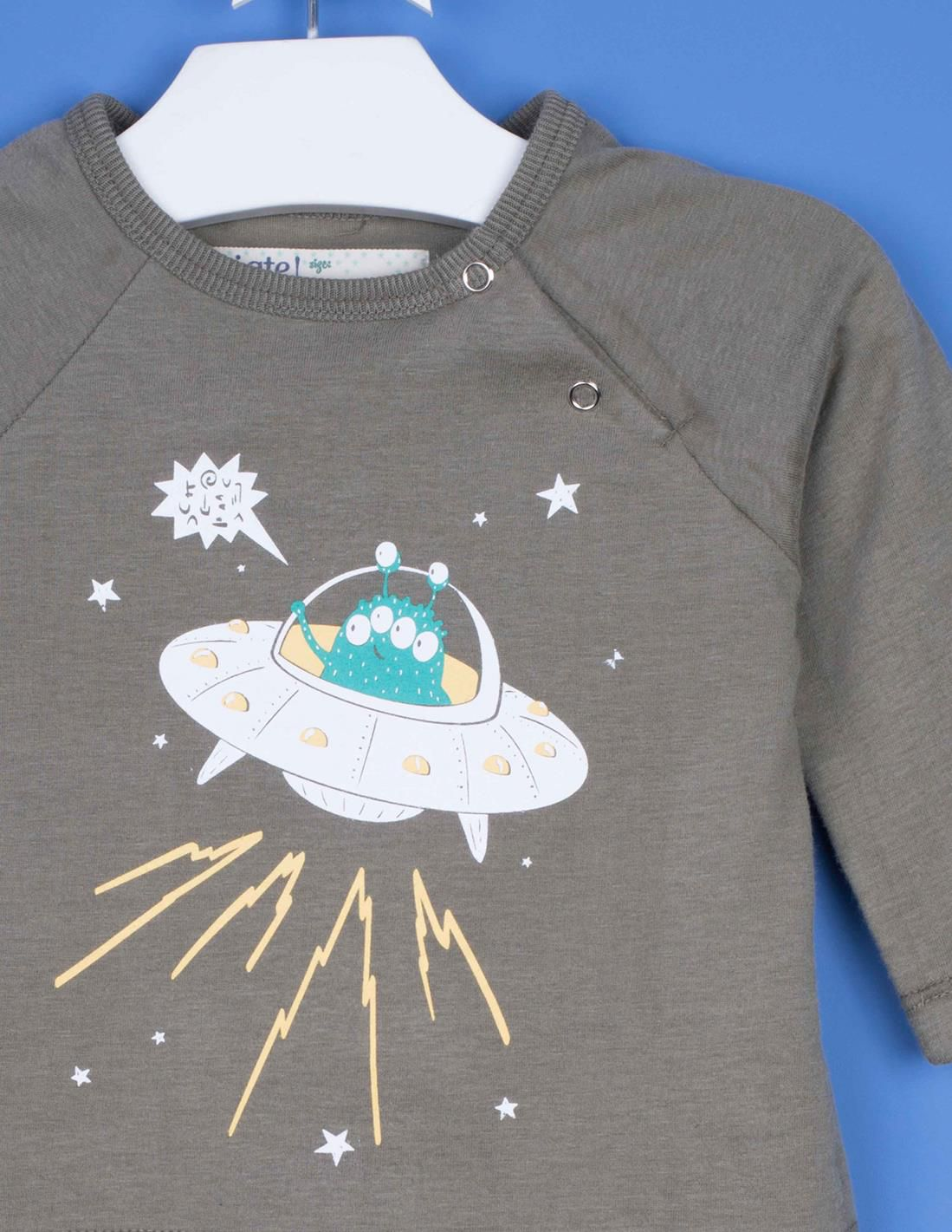 BODY CAMISETA ALIEN