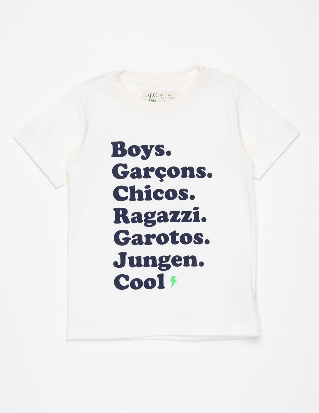 CAMISETA BOYS OFF-WHITE