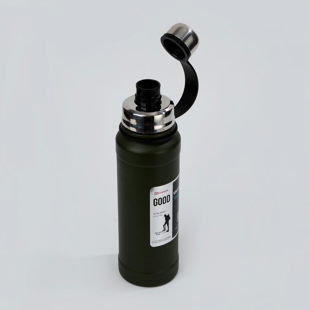 Garrafa Termica Inox 680ML