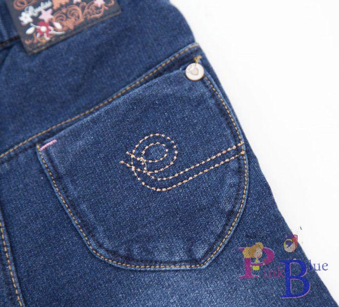 Calça jeans - moletom
