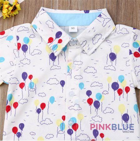 Conjunto balões