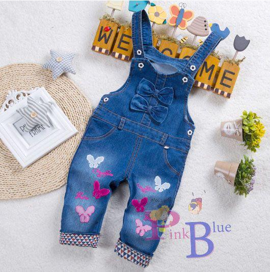 Jardineira jeans Butterfly