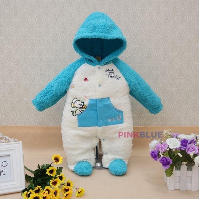 Macacão fofinho blue