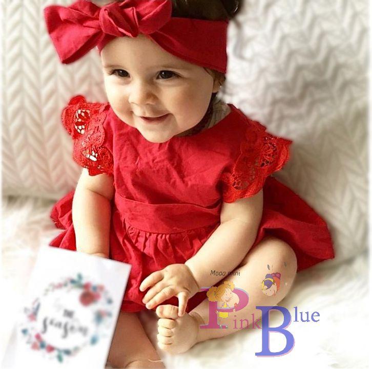 Vestido body Luisa vermelho
