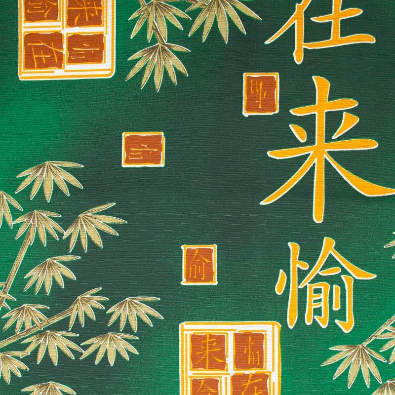 Tecido Gorgurinho - Oriental Bambu Fundo Verde - 50cm x 150cm