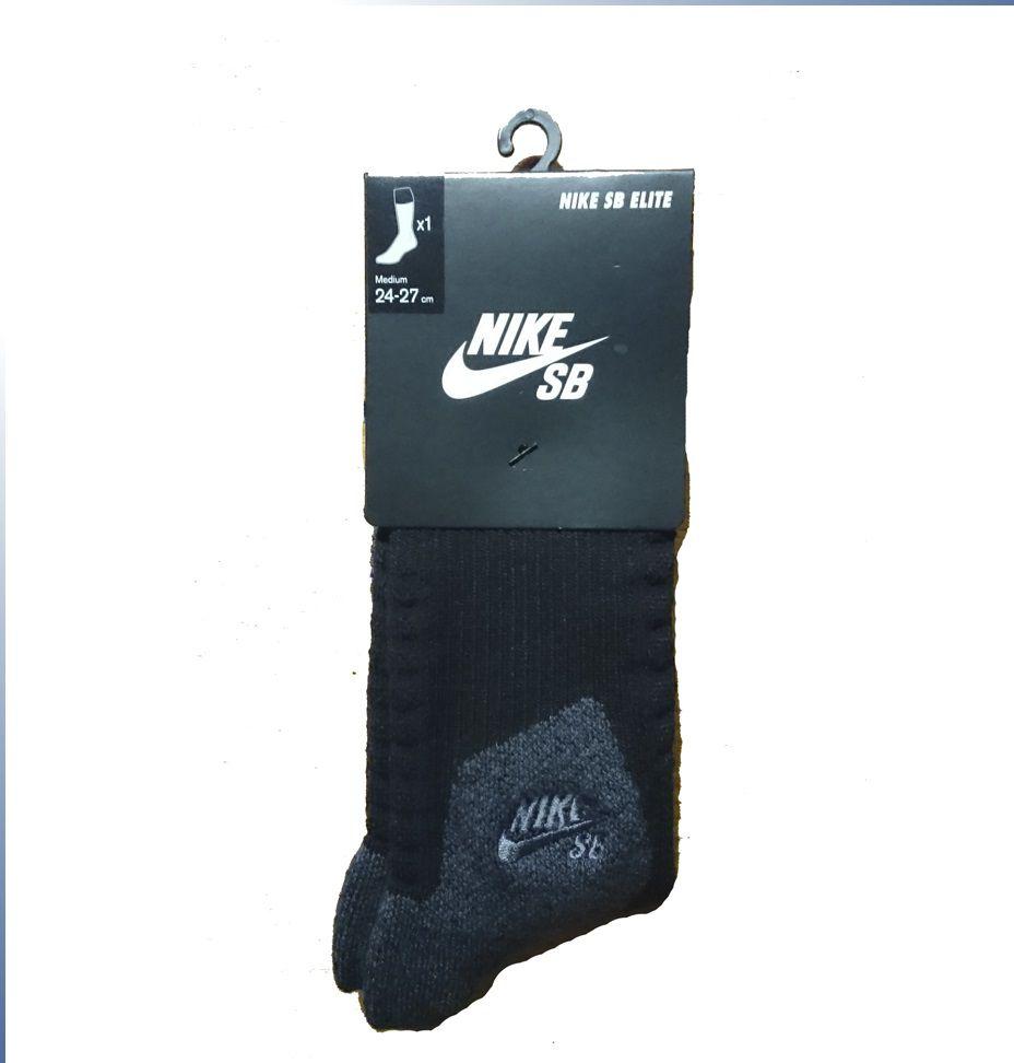 Meia Nike Skate