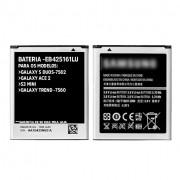 BATERIA -425161LU