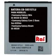 BATERIA CELULAR SAMSUNG EB585157LU