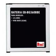 BATERIA CELULAR SAMSUNG G360 (J2)