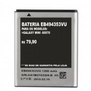 BATERIA-EB494353VU